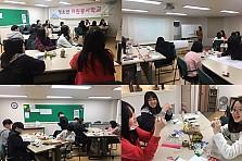 [성민] 토요봉사학교 진행